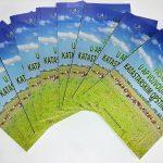 Štampa brošura Novi Sad Liman kopirnica ABC