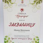 Štampa i izrada zahvalnica Novi Sad ABC studio